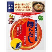 味の素 ほんだし 袋 40g×20 2701813 1ケース(20入)(直送品)