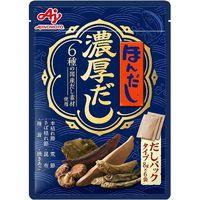 味の素 ほんだし 濃厚だし パウチ 8g×6袋×15 2701238 1ケース(15入)(直送品)