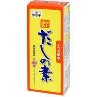 ヤマキ だしの素粉末 4g×10袋×10 2772497 1ケース(10入)(直送品)