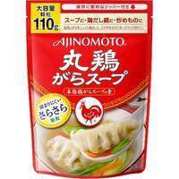 味の素 丸鶏がらスープ 袋 110g×10 2901211 1ケース(10入)(直送品)