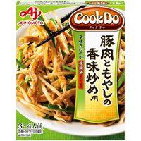 味の素 CookDo 豚肉ともやし香味炒め 100g×10 2901529 1ケース(10入)(直送品)