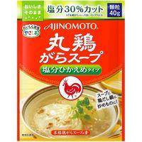 味の素 丸鶏がらスープ 塩分ひかえめ 袋 40g×20 2901570 1ケース(20入)(直送品)