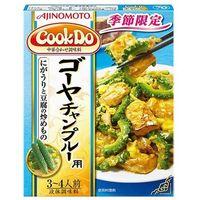 味の素 CookDo ゴーヤチャンプルー用 90g×10 2901797 1ケース(10入)(直送品)