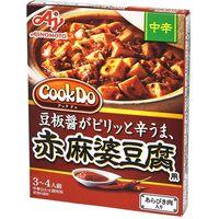 味の素 CookDo あらびき肉入赤麻婆豆腐用中辛 140g×10 2901804 1ケース(10入)(直送品)