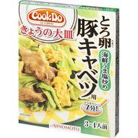 味の素 CookDo とろ卵豚キャベツ 100g×10 2901491 1ケース(10入)(直送品)
