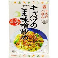 キッコーマン食品 キャベツのごま味噌炒め 125g×10 2913586 1ケース(10入)(直送品)