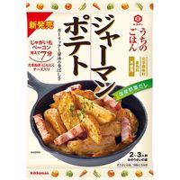 キッコーマン食品 うちのごはん ジャーマンポテト 82g×10 2913732 1ケース(10入)(直送品)