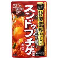S&B エスビー 菜館 スンドゥブチゲの素 辛口 300g×5 2907801 1ケース(5入) エスビー食品(直送品)