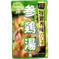 S&B エスビー 菜館 参鶏湯の素 350g×5 2907803 1ケース(5入) エスビー食品(直送品)