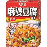 丸美屋 麻婆豆腐の素 中辛 162g×10 2962022 1ケース(10入) 丸美屋食品工業(直送品)