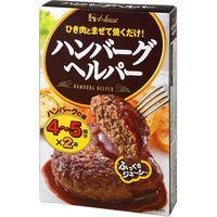 ハウス ハンバーグヘルパー 92g×10 2951135 1ケース(10入) ハウス食品(直送品)
