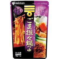 ミツカン 〆まで美味しいごま担々鍋つゆ 750g×12 2963954 1ケース(12入)(直送品)