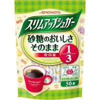 味の素 スリムアップシュガー スティック 50本×10 3101166 1ケース(10入)(直送品)