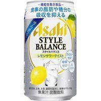 アサヒビール アサヒ スタイルバランス レモンサワーテイスト 缶 350ml×24 3401885 1ケース(24入)(直送品)