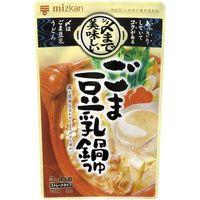 ミツカン 〆まで美味しいごま豆乳鍋つゆストレート 750g×12 2963566 1ケース(12入)(直送品)