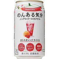 サントリー のんある気分 カシスオレンジ 350ml×24 3422775 1ケース(24入)(直送品)