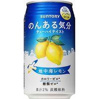 サントリー のんある気分 地中海レモン 缶 350ml×24 3422810 1ケース(24入)(直送品)