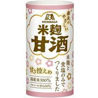 森永のやさしい米麹甘酒 125ml×30本 紙パック