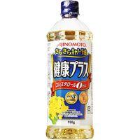 味の素 さらさらキャノーラ油 健康プラス 910g×10 4501624 1ケース(10入) J-オイルミルズ(直送品)