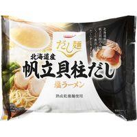 国分グループ本社 tabete だし麺 北海道産帆立貝柱だし塩ラーメン 112g×10 5133240 1ケース(10入)(直送品)