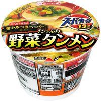 エースコック スーパーカップ1.5倍 野菜タンメン 超やみつきペッパー仕上げ 108g×12 5107492 1ケース(12入)(直送品)