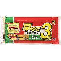 マ・マー 早3分スパ1.6mm 500g×20 5145721 1ケース(20入) 日清フーズ(直送品)