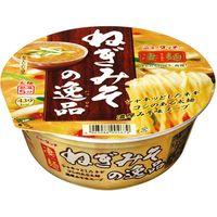 ヤマダイ ニュータッチ 凄麺 ねぎみその逸品 カップ 133g×12 5145238 1ケース(12入)(直送品)