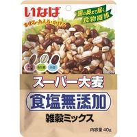 いなば食品 スーパー大麦食塩無添加雑穀ミックス 40g×8 5203119 1ケース(8入)(直送品)