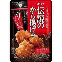 ニップン オーマイ 伝説のから揚げ粉 100g×10 5210082 1ケース(10入) 日本製粉(直送品)