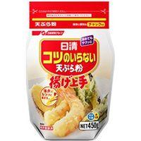 コツのいらない天ぷら粉揚げ上手 450g×20 5243866 1ケース(20入) 日清フーズ(直送品)