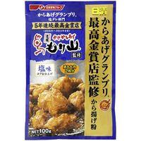 からあげグランプリ 塩味 100g×10 5244107 1ケース(10入) 日清フーズ(直送品)