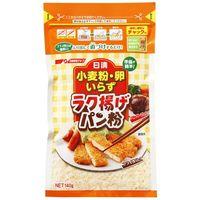 小麦粉卵いらずラク揚げパン粉チャック付 140g×20 5244446 1ケース(20入) 日清フーズ(直送品)