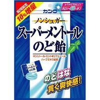 カンロ ノンシュガー スーパーメントールのど飴 80g×6 5512624 1ケース(6入)(直送品)