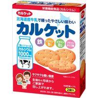 イトウ製菓 カルケット 75g×5 5512823 1ケース(5入)(直送品)