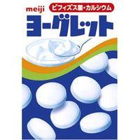 明治 ヨーグレット 18粒×10 5567843 1ケース(10入)(直送品)