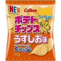 カルビー ポテトチップス うすしお味 60g×12 5612003 1ケース(12入)(直送品)