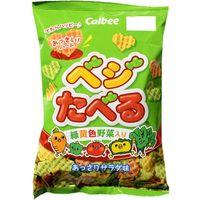 カルビー ベジたべる あっさりサラダ味 55g×12 5718652 1ケース(12入)(直送品)