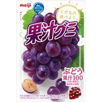 明治 果汁グミ ぶどう 51g×10 5675896 1ケース(10入)(直送品)