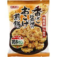 香ばし醤油のおこげ煎餅 60g×10 5702179 1ケース(10入) 天乃屋(直送品)