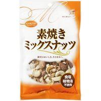 共立食品 素焼きミックスナッツ チャック付 80g×10 5726726 1ケース(10入)(直送品)