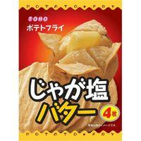 東豊製菓 ポテトフライ じゃが塩バター 11g×20 5737358 1ケース(20入)(直送品)