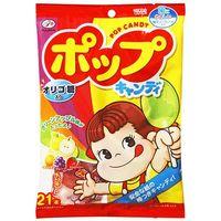 ポップキャンディ 袋 21本×6 5757944 1ケース(6入) 不二家(直送品)