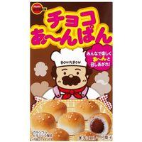ブルボン チョコあーんぱん 44g×10 5776275 1ケース(10入)(直送品)