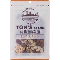 東洋ナッツ食品 TON'S 食塩無添加 ミックスナッツ 85g×10 5781715 1ケース(10入)(直送品)
