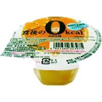 ブルボン 食後の0kcal みかん味 160g×12 5789851 1ケース(12入)(直送品)