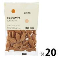 良品計画 無印良品 豆乳ビスケット 1セット(20袋)02405762