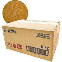 マルコメ プロ用赤 10kg 252604(直送品)