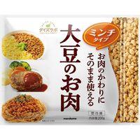マルコメ ダイズラボ冷凍大豆のお肉(大豆ミート)ミンチ 200G 419549 1箱(10個入)(直送品)