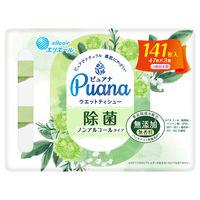 ウェットティシュー 詰替用 141枚(47枚×3個) エリエール ピュアナ(Puana) 除菌ノンアルコール 大王製紙