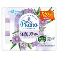 ウェットティシュー 詰替用 126枚(42枚×3個) エリエール ピュアナ(Puana)除菌99.99% 大王製紙